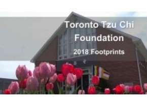 2018 Tzu Chi Toronto Year In Review
