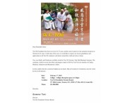 2018 Tzu Chi Toronto Year-end Blessing Ceremory Invitation